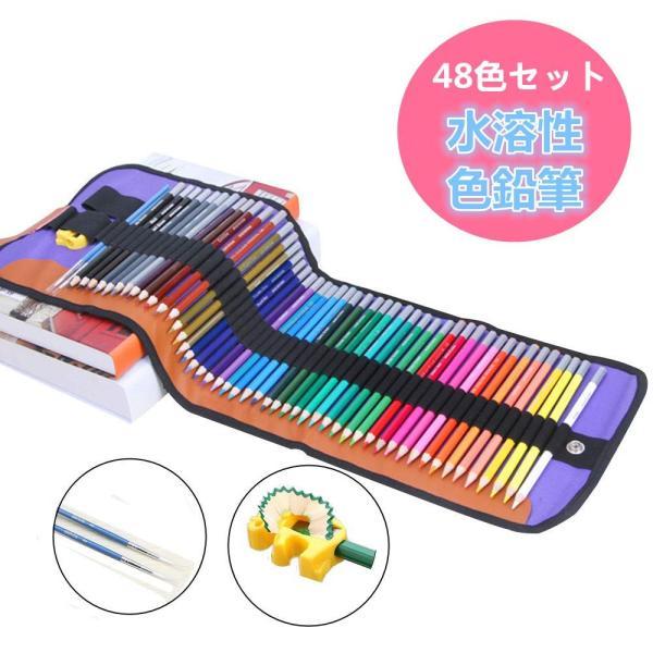 XIRINKK 色鉛筆 水溶性色鉛筆 48色セット 両用 塗り絵用鉛筆セット 水彩画色鉛筆セット 収納ケース 梱包ベルト付き(腰に繋げる)|eh-style|07