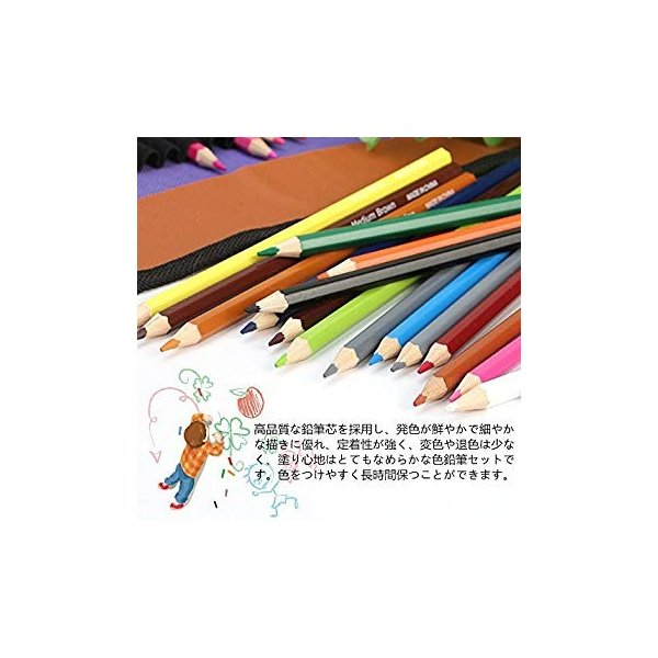 XIRINKK 色鉛筆 水溶性色鉛筆 48色セット 両用 塗り絵用鉛筆セット 水彩画色鉛筆セット 収納ケース 梱包ベルト付き(腰に繋げる)|eh-style|10