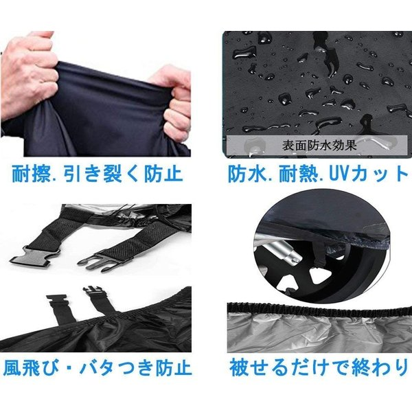 MONOJOY バイクカバー 小型 防水 防塵 耐熱 盗難防止 鍵穴取れない 小型(50?125cc対応 220×90×100cm)|eh-style|02