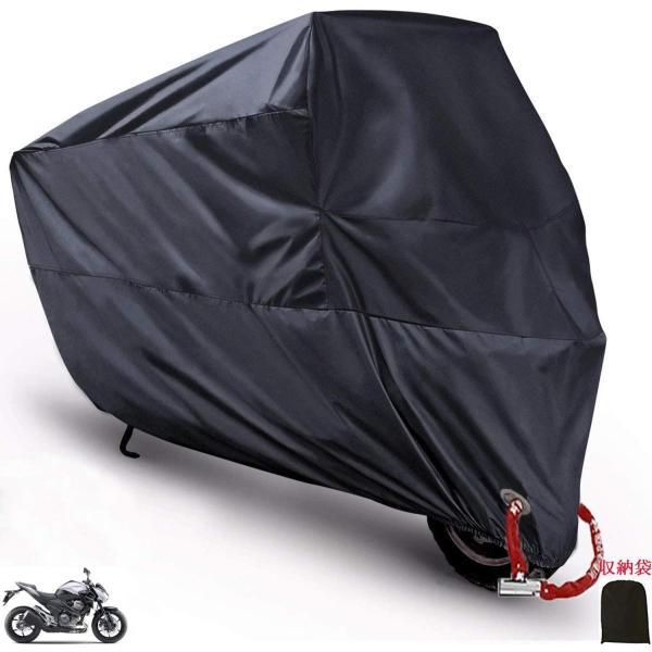 MONOJOY バイクカバー 小型 防水 防塵 耐熱 盗難防止 鍵穴取れない 小型(50?125cc対応 220×90×100cm)|eh-style|13