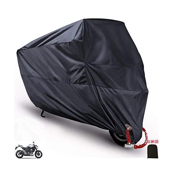 MONOJOY バイクカバー 小型 防水 防塵 耐熱 盗難防止 鍵穴取れない 小型(50?125cc対応 220×90×100cm)|eh-style|14