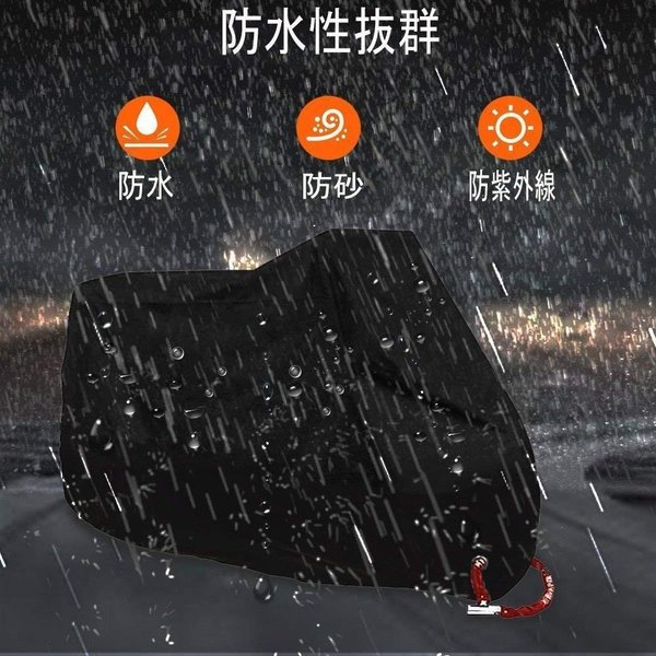 MONOJOY バイクカバー 小型 防水 防塵 耐熱 盗難防止 鍵穴取れない 小型(50?125cc対応 220×90×100cm)|eh-style|05