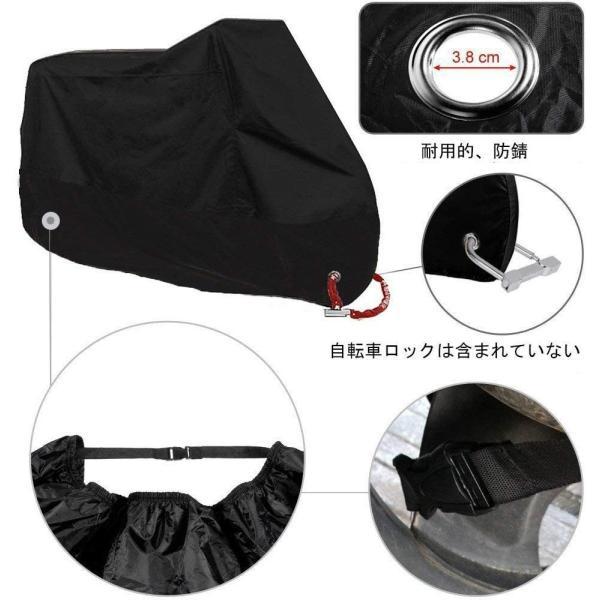 MONOJOY バイクカバー 小型 防水 防塵 耐熱 盗難防止 鍵穴取れない 小型(50?125cc対応 220×90×100cm)|eh-style|08