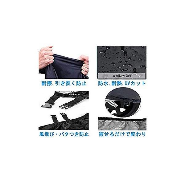 MONOJOY バイクカバー 小型 防水 防塵 耐熱 盗難防止 鍵穴取れない 小型(50?125cc対応 220×90×100cm)|eh-style|09