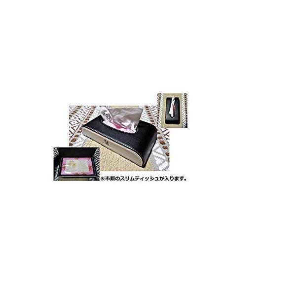 レクサス ティッシュケース カバー ロゴ入り アイボリーホワイト&ブラック ホワイトステッチ刺繍 シルバートリム レザー 各車種汎用 市販テ eh-style 02