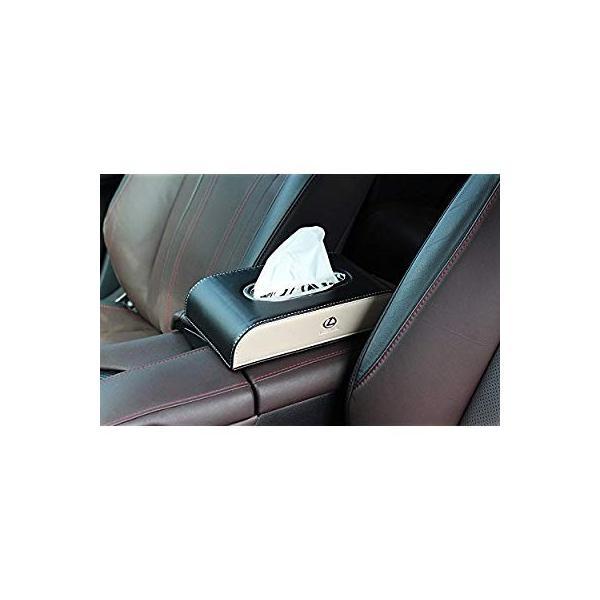レクサス ティッシュケース カバー ロゴ入り アイボリーホワイト&ブラック ホワイトステッチ刺繍 シルバートリム レザー 各車種汎用 市販テ eh-style 09