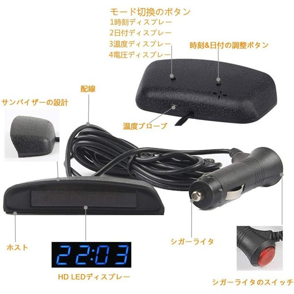 TOWOTO 4in1 車載電子時計 時刻 日付 温度 電圧 お洒落 デジタル コンパクト 多機能Mini車内装飾|eh-style|11