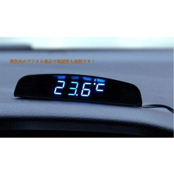 TOWOTO 4in1 車載電子時計 時刻 日付 温度 電圧 お洒落 デジタル コンパクト 多機能Mini車内装飾|eh-style|14