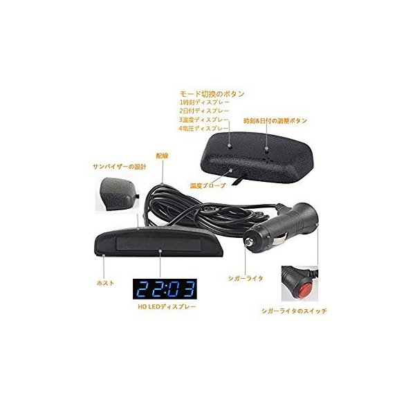 TOWOTO 4in1 車載電子時計 時刻 日付 温度 電圧 お洒落 デジタル コンパクト 多機能Mini車内装飾|eh-style|17
