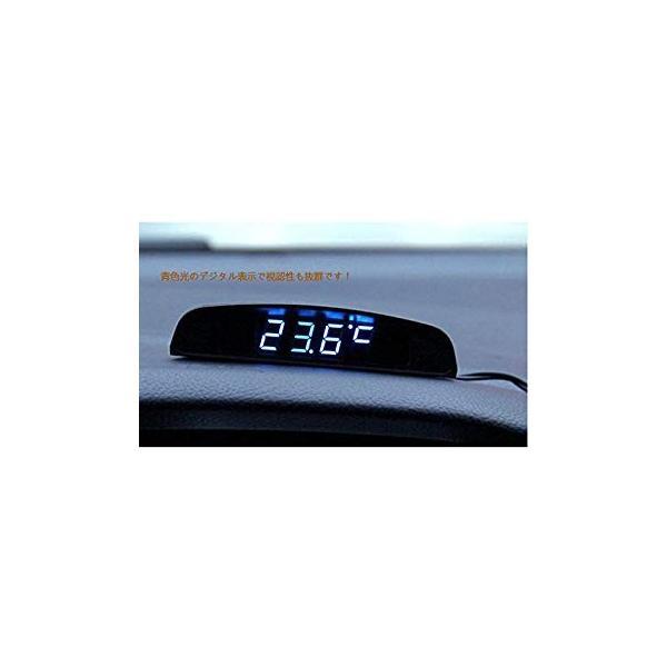 TOWOTO 4in1 車載電子時計 時刻 日付 温度 電圧 お洒落 デジタル コンパクト 多機能Mini車内装飾|eh-style|06