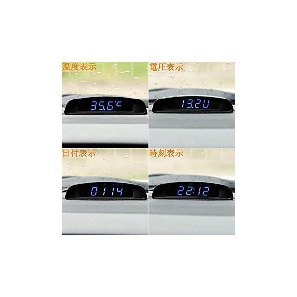 TOWOTO 4in1 車載電子時計 時刻 日付 温度 電圧 お洒落 デジタル コンパクト 多機能Mini車内装飾|eh-style|08