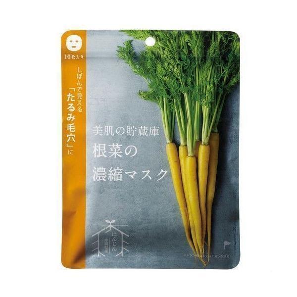 [在庫限り] アイメーカーズ @cosme nippon (アットコスメニッポン) 美肌の貯蔵庫 根菜の濃縮マスク 島にんじん 10枚 フェイスマスク