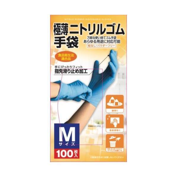 明成 極薄ニトリルゴム手袋M 100枚
