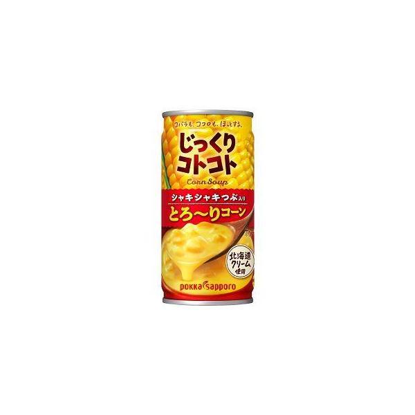 ポッカサッポロ じっくりコトコトとろ〜りコーン 缶 190G×30個セット