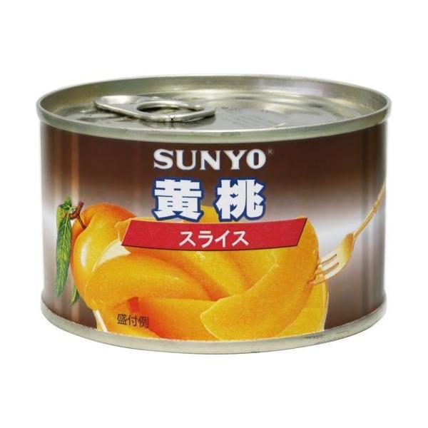 【セット販売】サンヨー堂 黄桃スライス 225G 6コセット