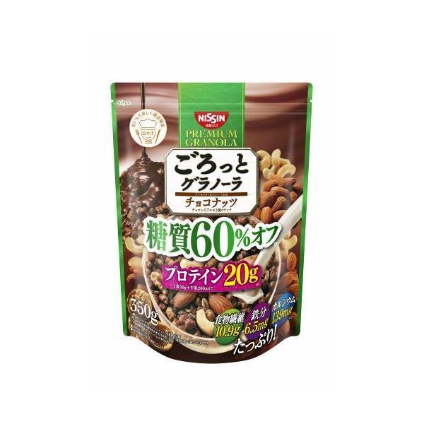 日清シスコ ごろっとグラノーラ 糖質60%オフ チョコナッツ 350G×6個セット