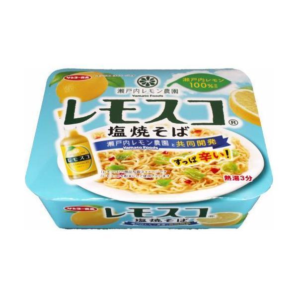 サンヨー食品 瀬戸内レモン農園 レモスコ 塩焼そば 97G やきそば×12個セット