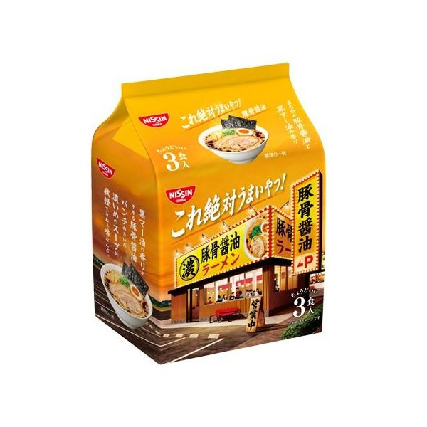日清食品 これ絶対うまいやつ!豚骨醤油 3食パック 261G×9個セット