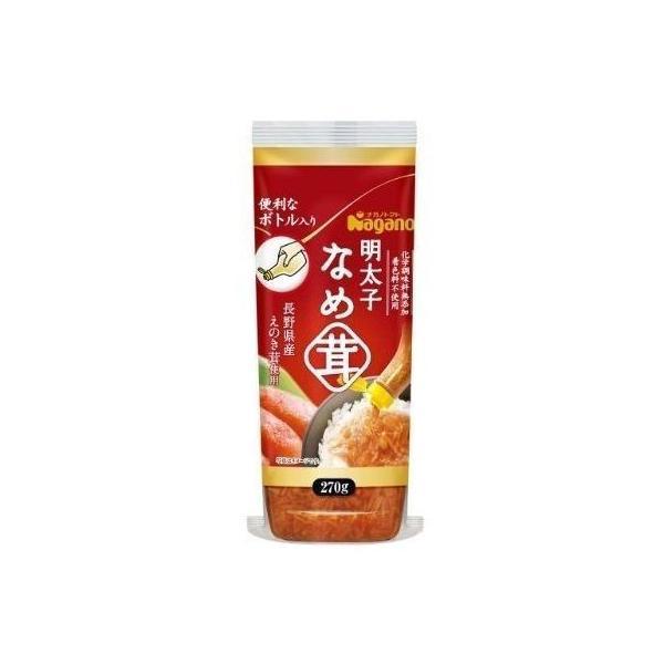 【セット販売】ナガノトマト 明太子なめ茸ボトル 270GX5個セット