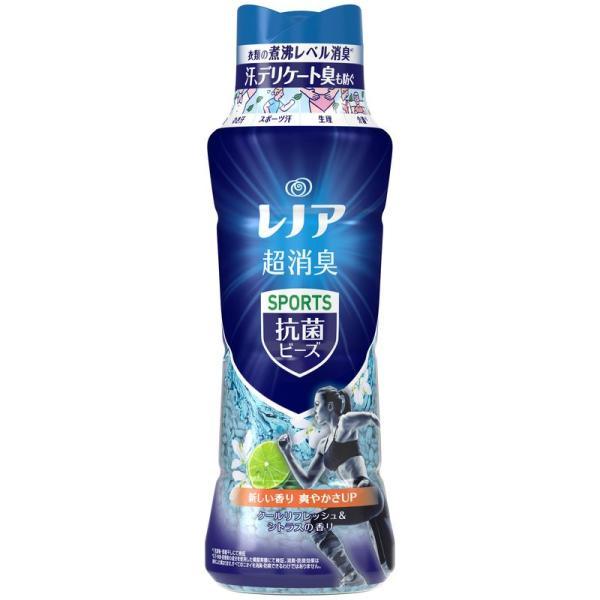 P&Gジャパン レノア 本格消臭 抗菌ビーズ スポーツ クールリフレッシュの香り 本体 490ML 衣類用柔軟剤