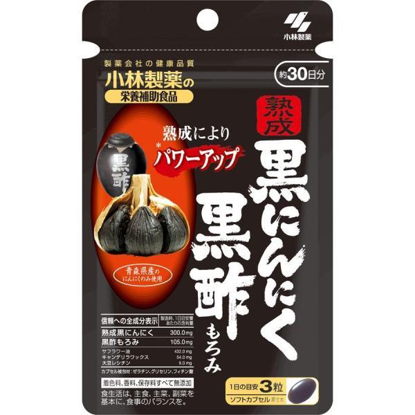 小林製薬 発酵黒にんにく・黒酢もろみ配合食品 90粒