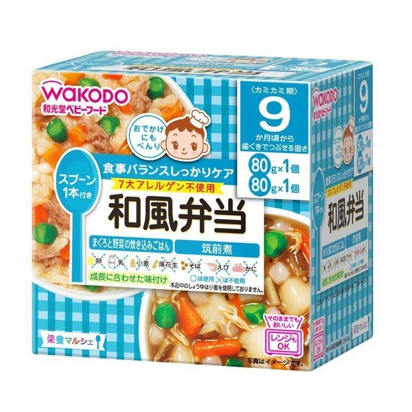 アサヒグループ食品 和光堂 栄養マルシェ 和風弁当 80G×2パック ベビーフード
