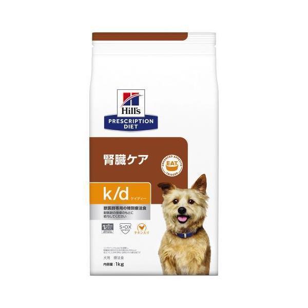 【特別療法食】日本ヒルズ 犬用 k/d 1KG【腎臓ケア】