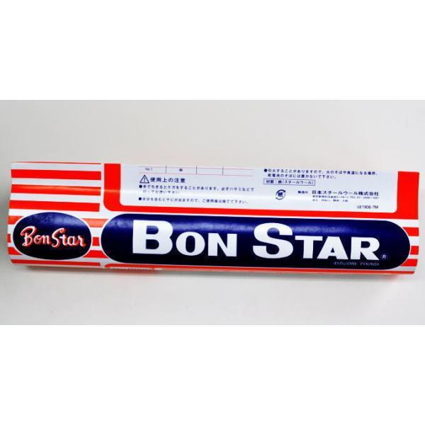 日本スチールウールのボンスター業務用(ボンド巻)番手#0(細)Bon Star