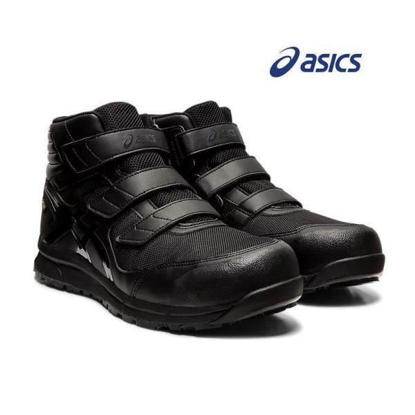 送料込■asicsアシックス作業用靴 ウィンジョブCP601 G-TX 001.ブラック×ブラック ゴアテックスモデル(北海道・沖縄・離島は送料別)