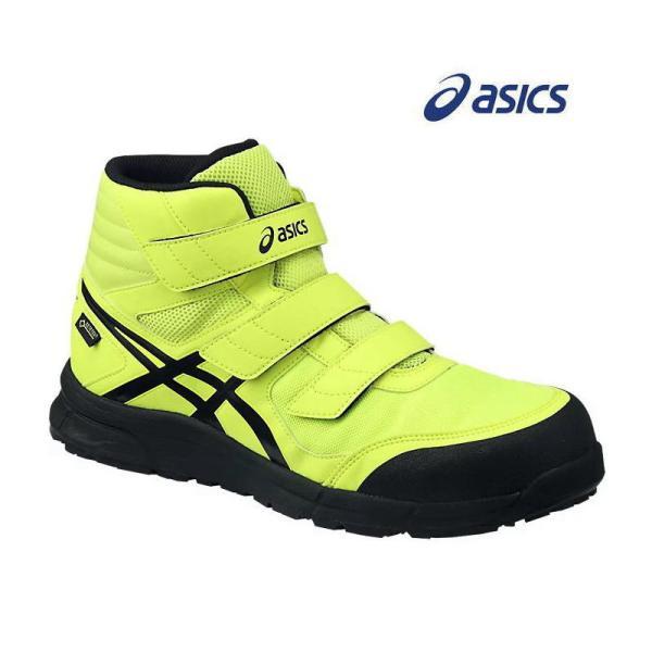 送料込■asicsアシックス作業用靴 ウィンジョブCP601 G-TX 0790.フラッシュイエロー×ブラック ゴアテックスモデル(北海道・沖縄・離島は送料別)