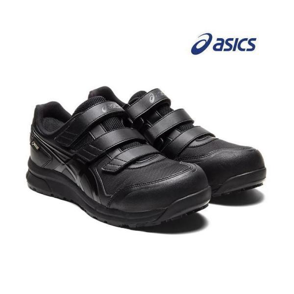 送料込■asicsアシックス作業用靴 ウィンジョブCP602 G-TX 001.ブラック×ブラック ゴアテックスモデル(北海道・沖縄・離島は送料別)