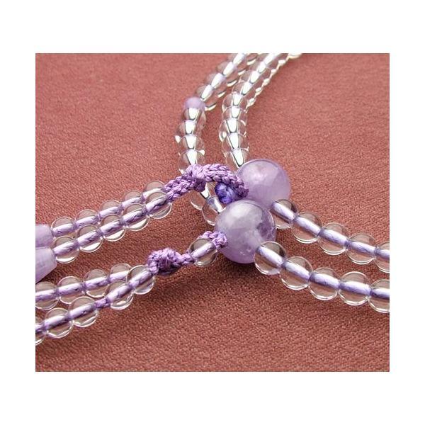 真言宗 女性用 本水晶 藤雲石仕立 8寸 数珠 念珠 本式念珠