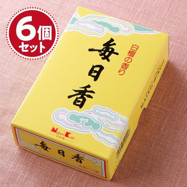 お香 線香 日本香堂 毎日香(大)×6個セット『あすつく対応』