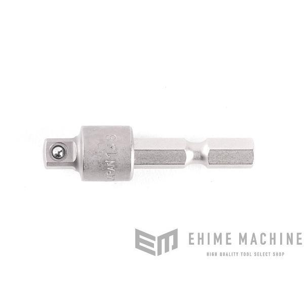 TONE トネ 電動ドリル用ソケットアダプター 2BA-08|ehimemachine|02