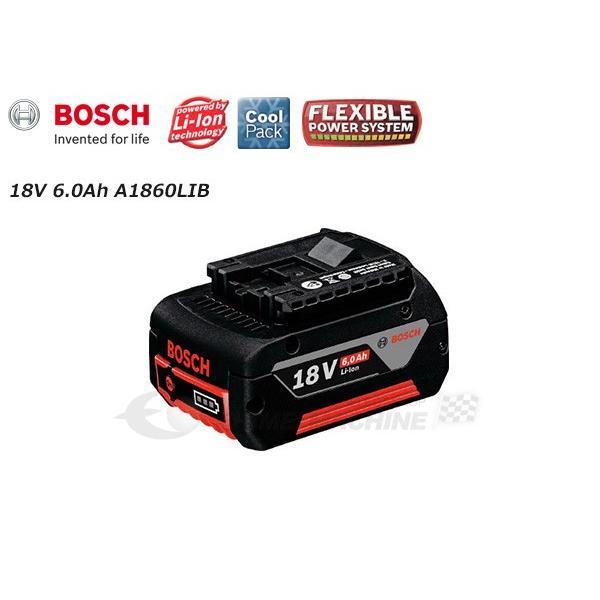 BOSCH ボッシュ 18V リチウムイオンバッテリー 6.0Ah A1860LIB|ehimemachine