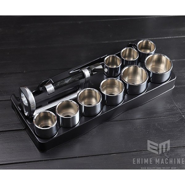 [新製品] KTC ATS4110 ボールジョイントブーツインサーターセット|ehimemachine|02