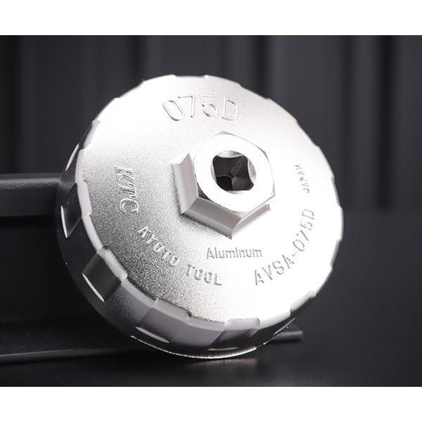 KTC AVSA-075D カップ型オイルフィルタレンチ (マツダ品番SH01-14-302A 東京濾器製用)