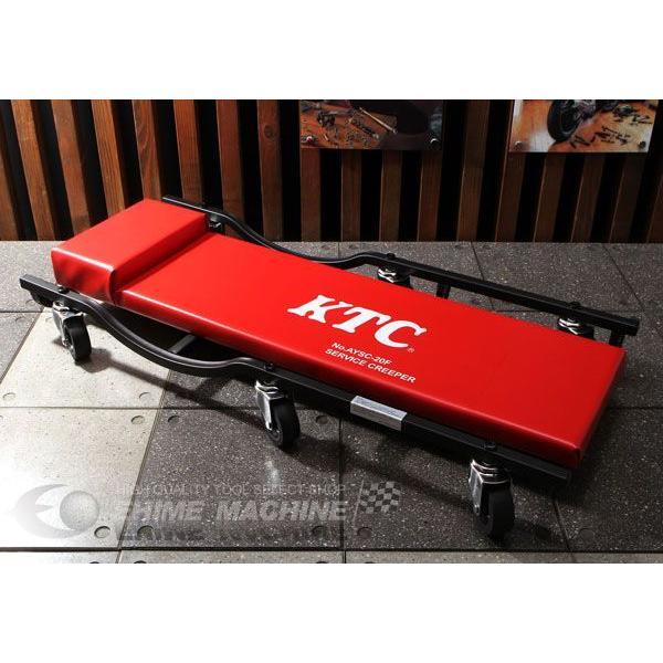 KTC 作業寝台 サービスクリッパー AYSC-20F|ehimemachine