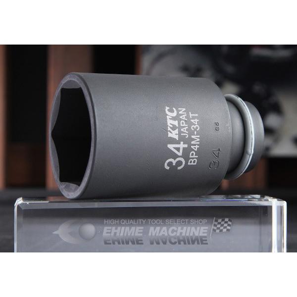 KTC BP4M-34TP サイズ34mm ピン・リング付 12.7sq.インパクトレンチ用薄肉セミディープソケット|ehimemachine