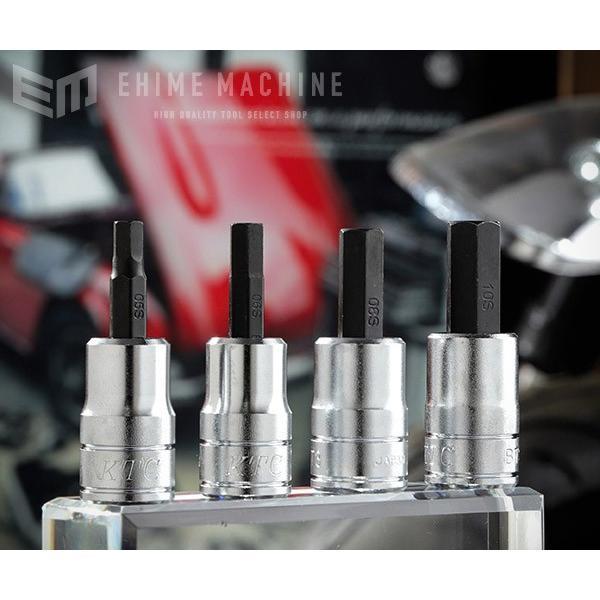 【今月の特価品】 KTC 9.5sq. ショートヘキサゴンビットソケット4点セット BT3-S-4P(BT3-05S,06S,08S,10S)|ehimemachine