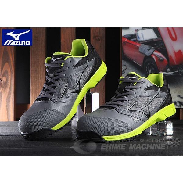 ミズノ 安全靴 オールマイティ LS 紐タイプ C1GA1700 ワーキングシューズ|ehimemachine