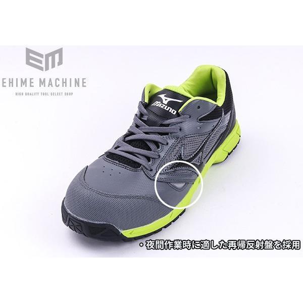 ミズノ 安全靴 オールマイティ LS 紐タイプ C1GA1700 ワーキングシューズ|ehimemachine|03