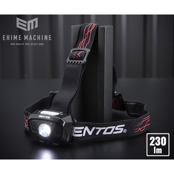 [新製品] GENTOS ジェントス モーションセンサー LEDヘッドライト 230lm CB-300D