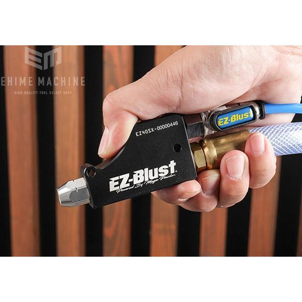 [メーカー直送品] [新商品] EZ-BLUST EZ40-SX-SET WET マジックパウダー10kg付き スタートセット|ehimemachine|02