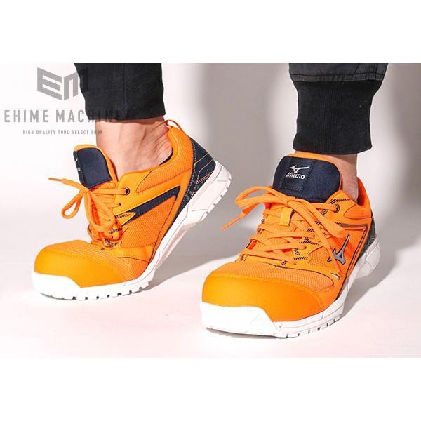[新製品] ミズノ 安全靴 オールマイティ VS 軽量タイプ F1GA180354 ワーキングシューズ|ehimemachine|10