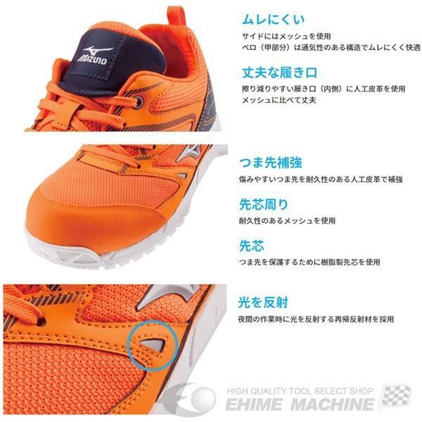 [新製品] ミズノ 安全靴 オールマイティ VS 軽量タイプ F1GA180354 ワーキングシューズ|ehimemachine|12