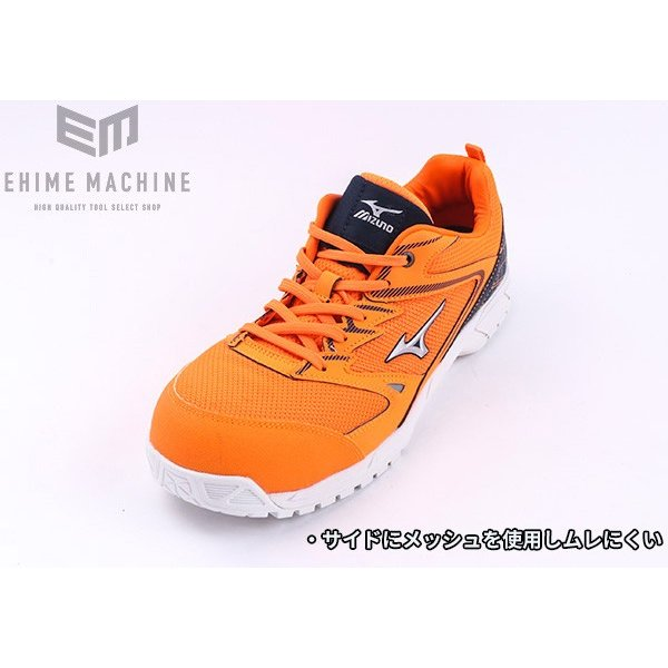 [新製品] ミズノ 安全靴 オールマイティ VS 軽量タイプ F1GA180354 ワーキングシューズ|ehimemachine|03