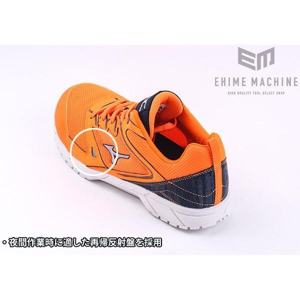 [新製品] ミズノ 安全靴 オールマイティ VS 軽量タイプ F1GA180354 ワーキングシューズ|ehimemachine|04