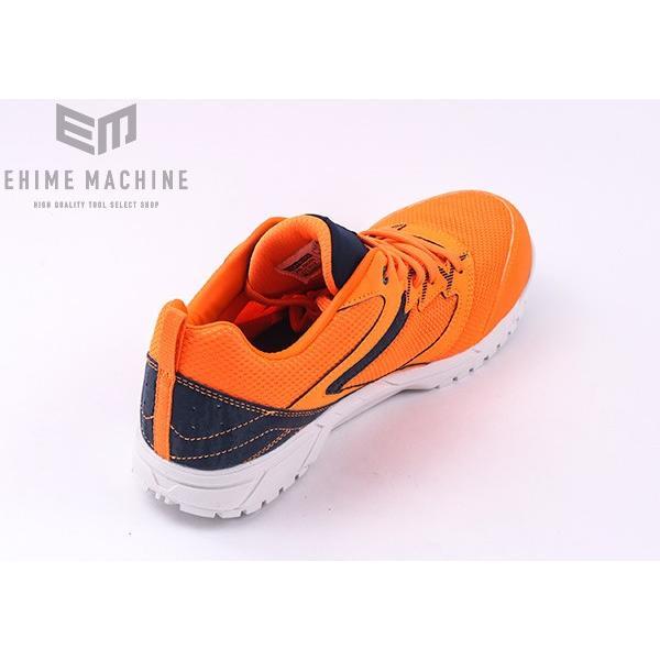 [新製品] ミズノ 安全靴 オールマイティ VS 軽量タイプ F1GA180354 ワーキングシューズ|ehimemachine|05