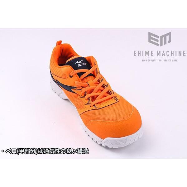 [新製品] ミズノ 安全靴 オールマイティ VS 軽量タイプ F1GA180354 ワーキングシューズ|ehimemachine|06